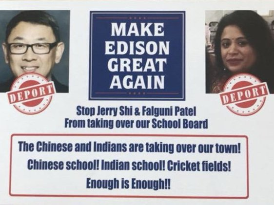 A campaign mailer sent to residents of Edison on Wednesday