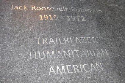 Inscription at the Jackie Robinson Rotunda