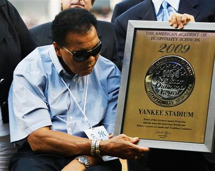 Ali also inspected the award given to the Yankees