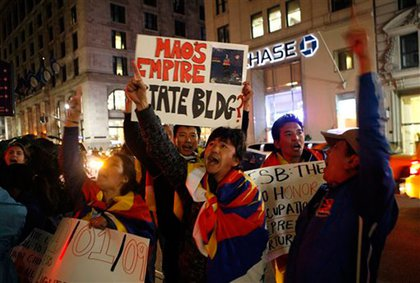 Pro-Tibet protesters
