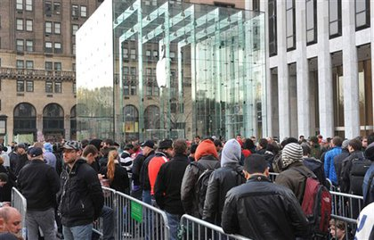 The line outside the Fifth Avenue store