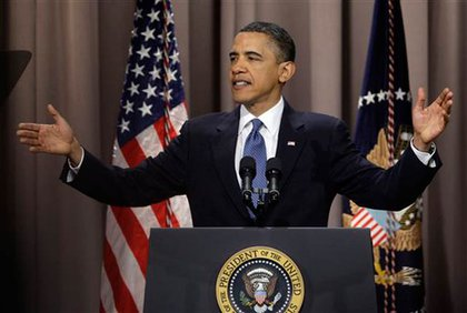 President Obama at Cooper Union