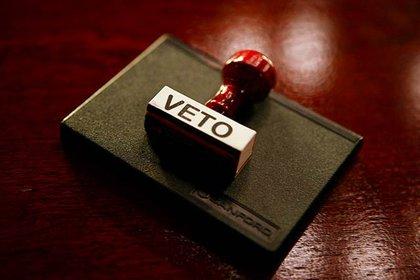 Monday's first line item veto