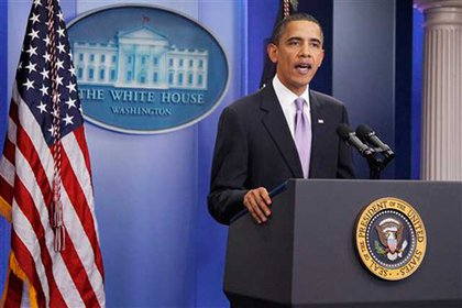 President Obama addresses the terror concerns