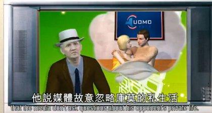 As seen in the Taiwanese CGI
