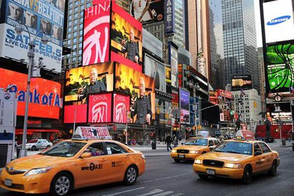 China's outdoor ads in Times Square