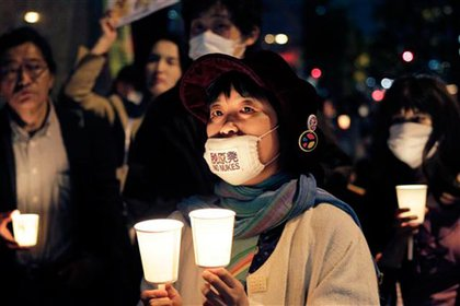 A candlelight protest against nuclear power in Tokyo