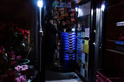 Blackout bodega at Second Avenue and 9th!