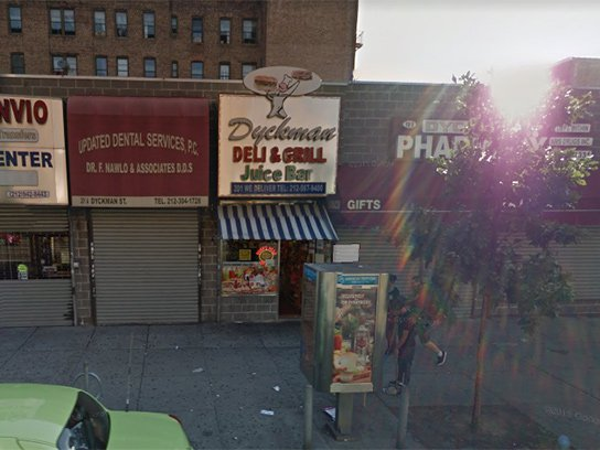 A 2014 Google Street View capture of Dyckman Street