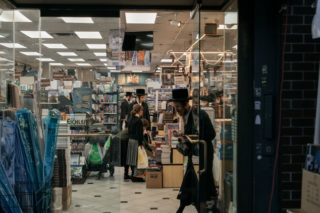 Eichler's bookstore in Borough Park on Wednesday