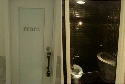 """The Muse Hotel, """"Rebel"""" room"""