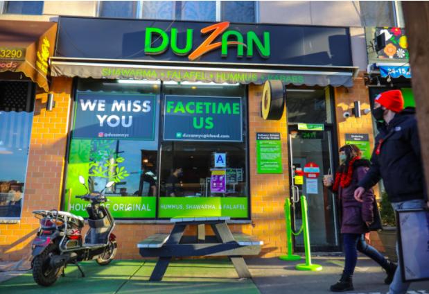 Duzan