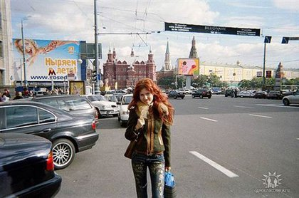 """From Anna Chapman's Odnoklassniki (""""Classmates"""") page.  The caption reads """"Russia, Moscow. My favorite place on earth, my native capital!"""""""