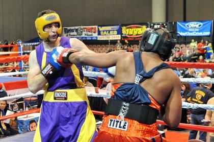 Tamerlan Tsarnaev during a 2009 boxing match