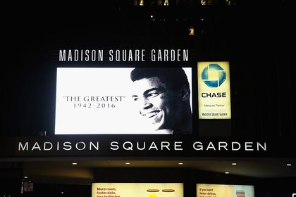 Outside Madison Square Garden (Getty Images)