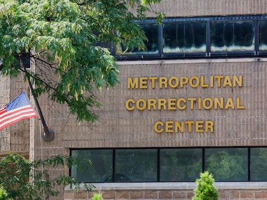 Manhattan's Metropolitan Correctional Center, where Jeffrey Epstein hanged himself.