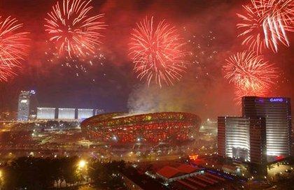 Fireworks light up Beijing during the closing ceremonies.