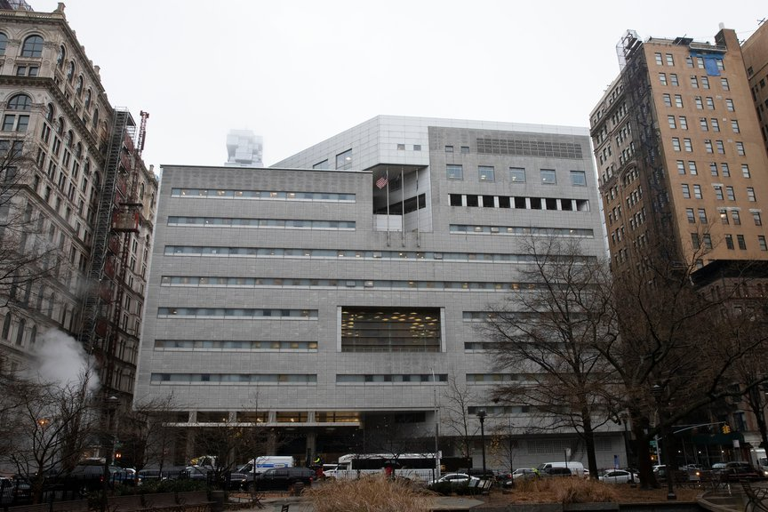 Exterior of the Family Court in Manhattan