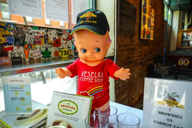 A doll with Veselka shirt on
